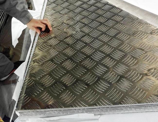 Aluminium Chequer Plate Tread 5 Bar 2000 x 1500 x 2mm Any cut size available