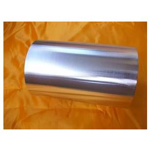 cooking foil