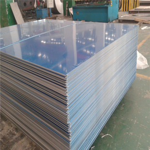 polished aluminum sheet